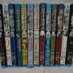 DEATH NOTE コミック 全12巻完結+13巻セット を持込買取しました