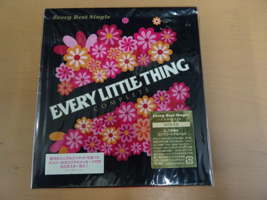 Every Best Singles ~Complete~【初回受注限定生産盤】